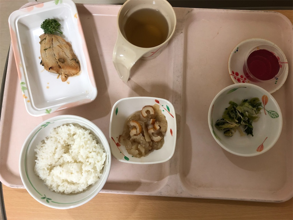 f:id:masanori-kato1972:20210201185545j:image