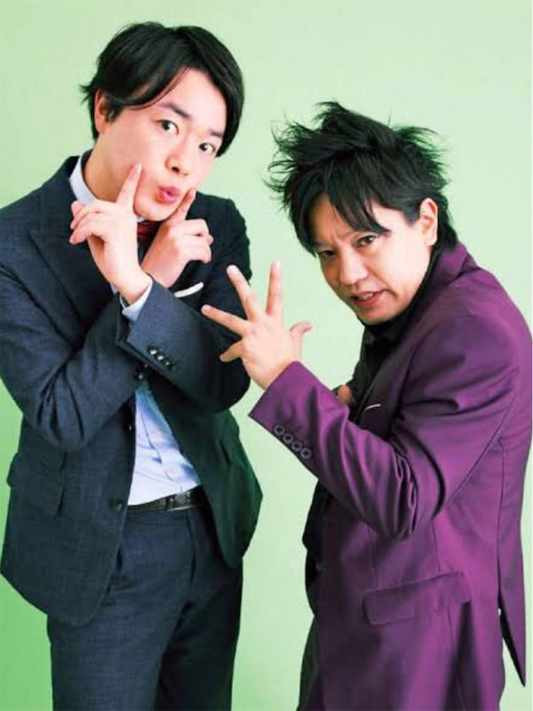 f:id:masanori-kato1972:20210202195806j:image