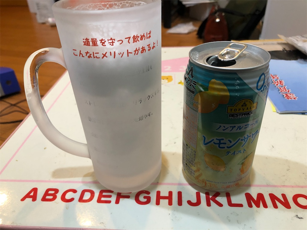 f:id:masanori-kato1972:20210204204624j:image