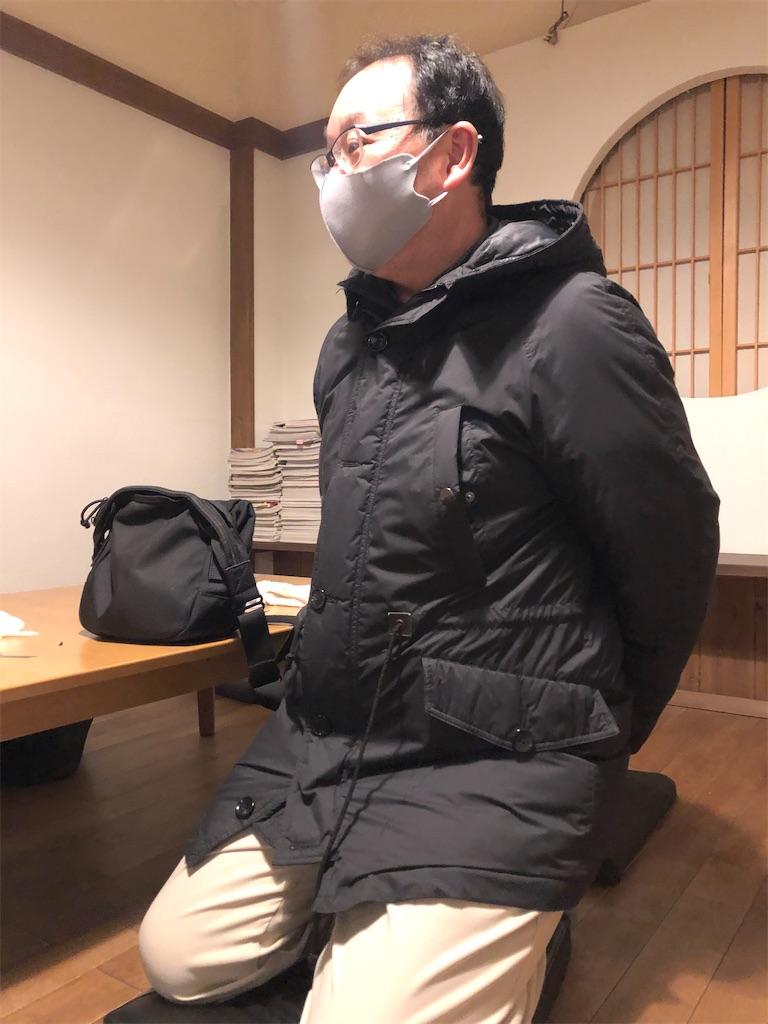 f:id:masanori-kato1972:20210207081815j:image