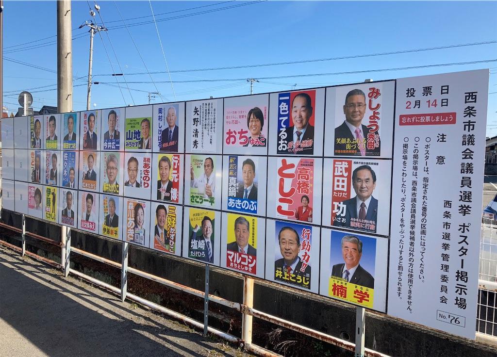 f:id:masanori-kato1972:20210211093033j:image