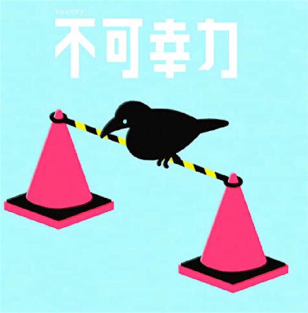 f:id:masanori-kato1972:20210212002729j:image