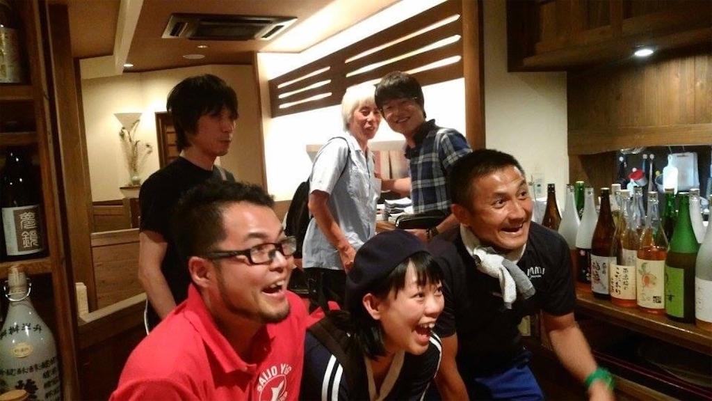 f:id:masanori-kato1972:20210214004745j:image