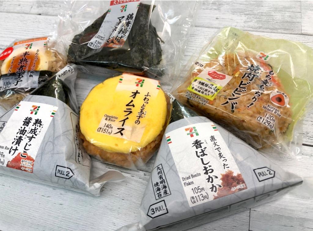 f:id:masanori-kato1972:20210223005844j:image