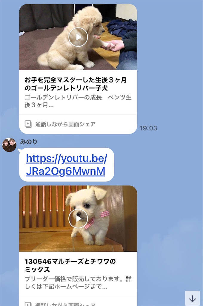 f:id:masanori-kato1972:20210224100512j:image
