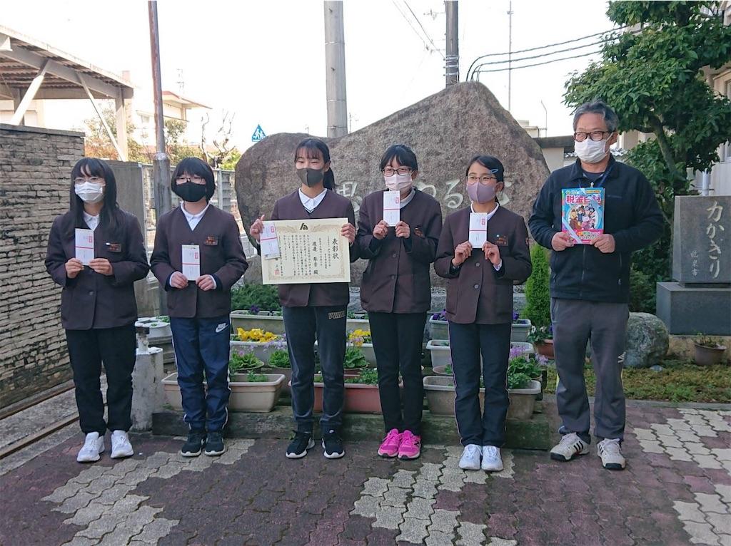 f:id:masanori-kato1972:20210226004230j:image