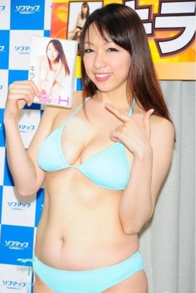 f:id:masanori-kato1972:20210302003408j:image