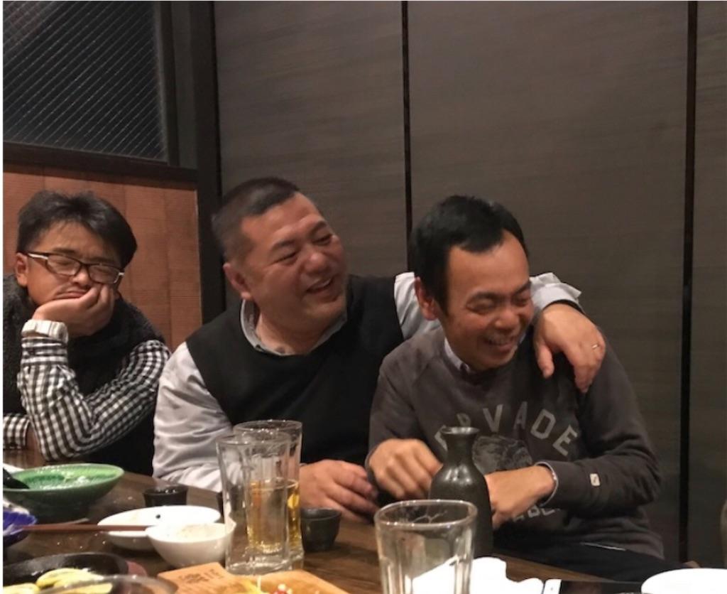 f:id:masanori-kato1972:20210302201656j:image