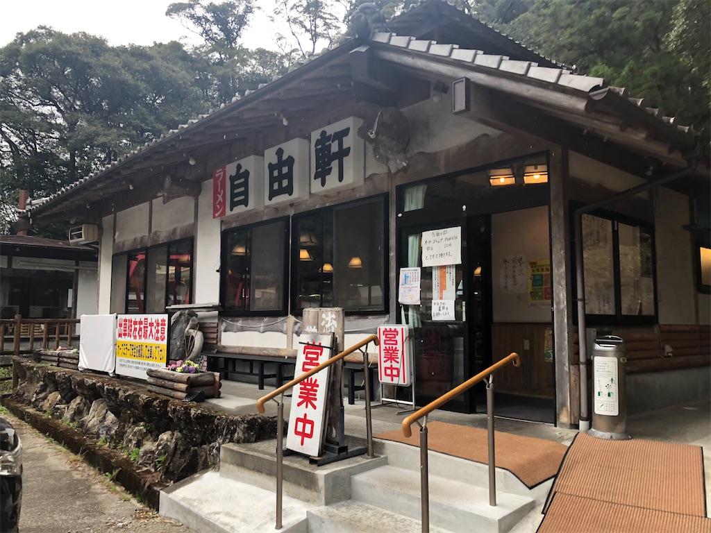 f:id:masanori-kato1972:20210312194742j:image