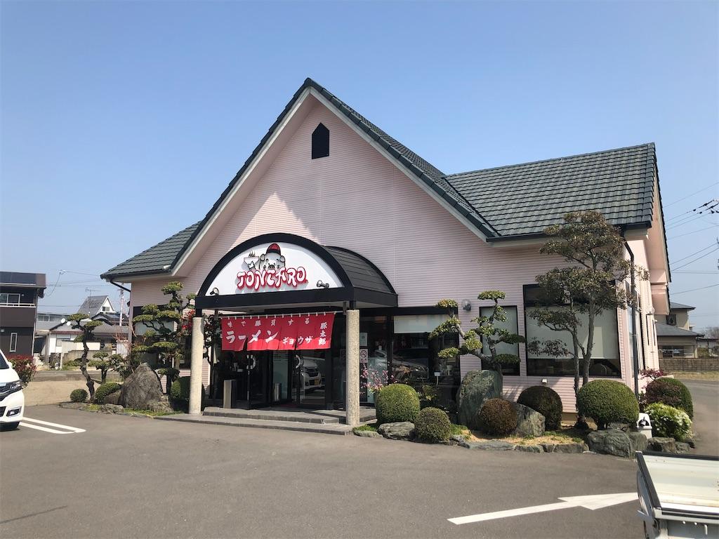 f:id:masanori-kato1972:20210319115619j:image