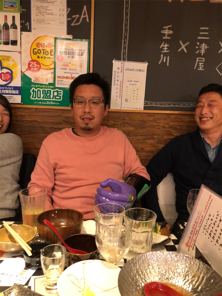 f:id:masanori-kato1972:20210320141124j:image