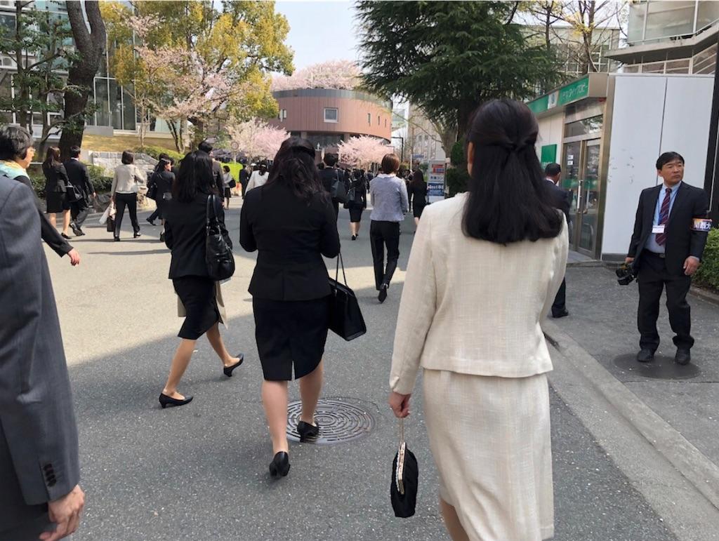 f:id:masanori-kato1972:20210321103754j:image