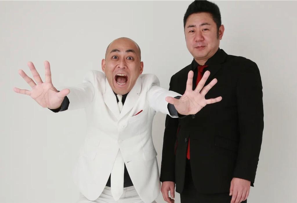 f:id:masanori-kato1972:20210321205422j:image
