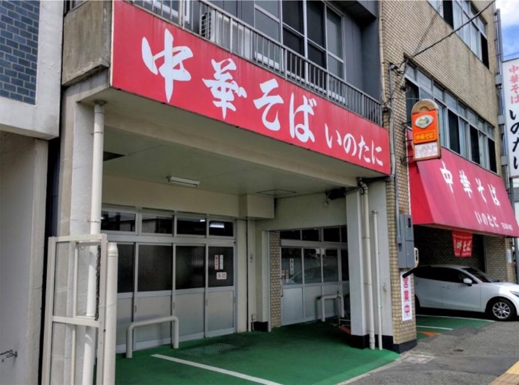 f:id:masanori-kato1972:20210330141300j:image