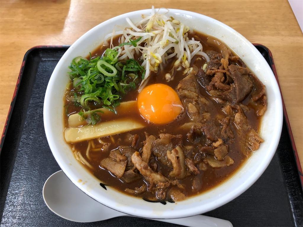 f:id:masanori-kato1972:20210330144033j:image