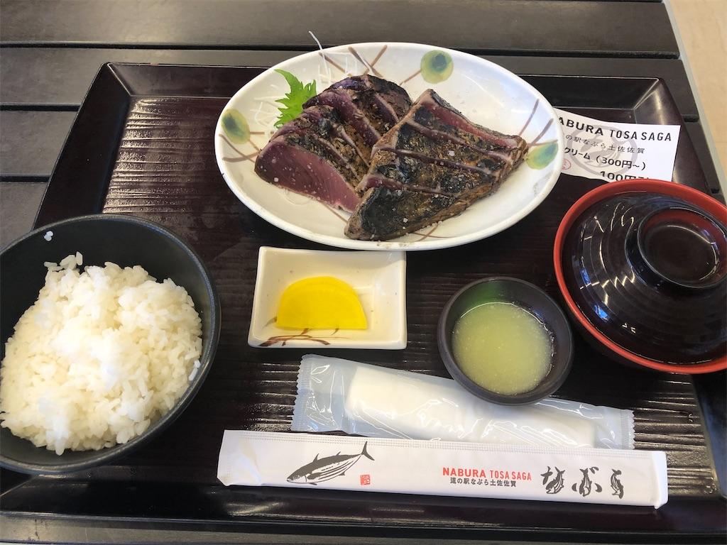 f:id:masanori-kato1972:20210401235347j:image