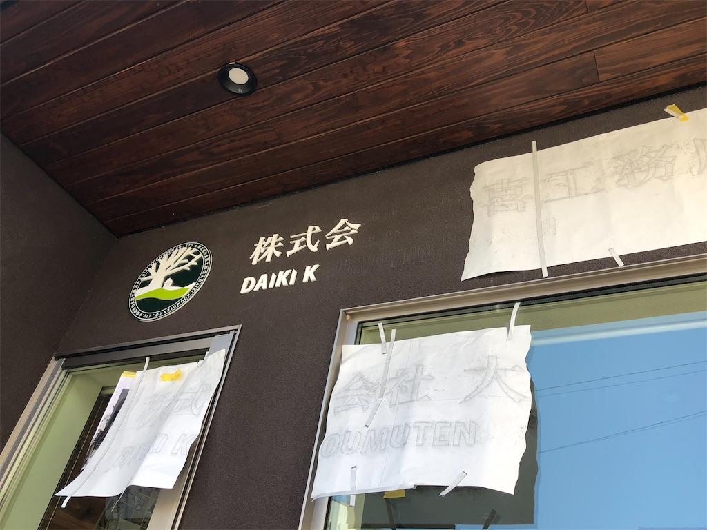 f:id:masanori-kato1972:20210407190116j:image