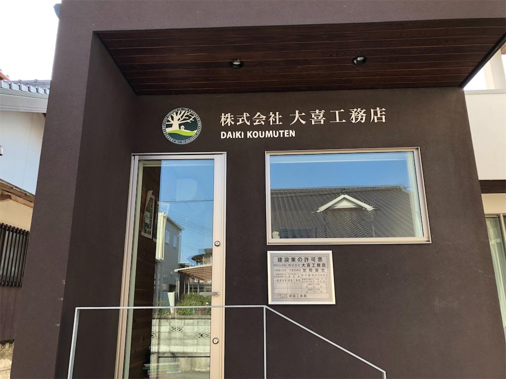 f:id:masanori-kato1972:20210407191940j:image