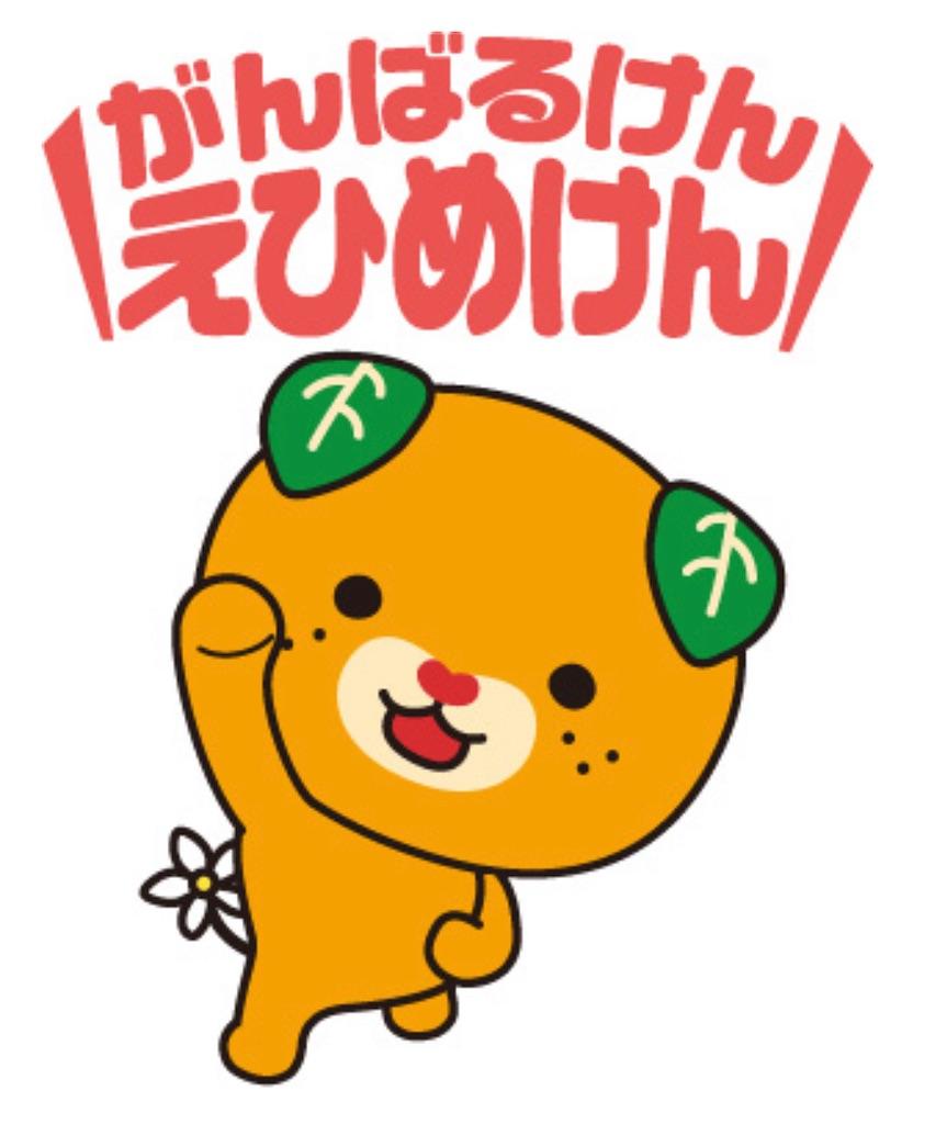 f:id:masanori-kato1972:20210408211602j:image