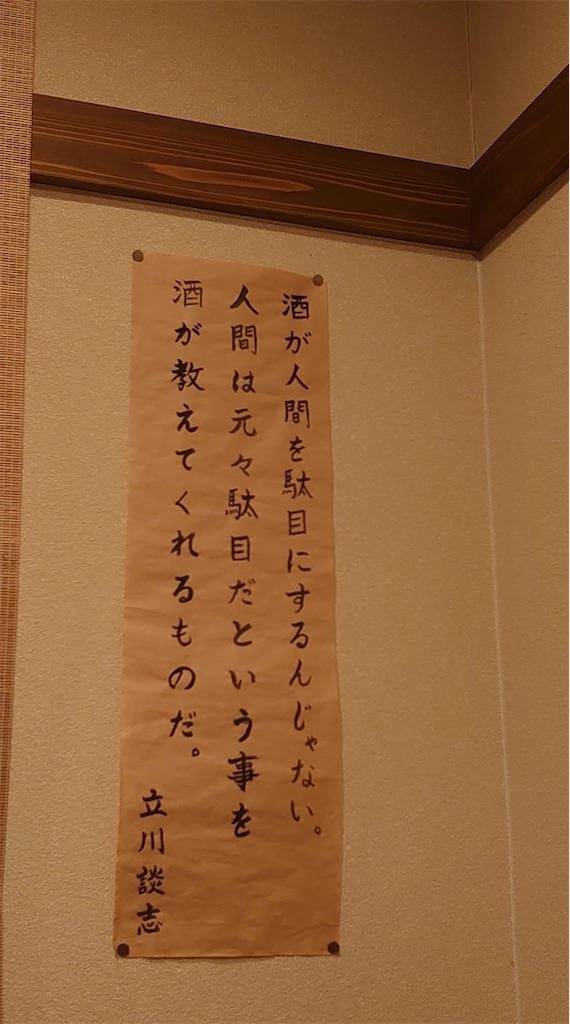 f:id:masanori-kato1972:20210410195656j:image