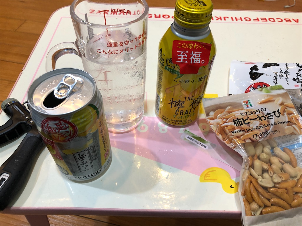 f:id:masanori-kato1972:20210411205409j:image