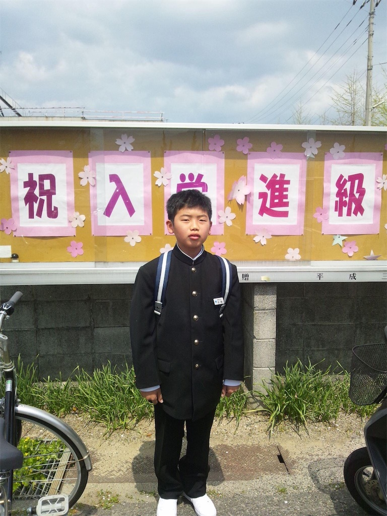 f:id:masanori-kato1972:20210412202011j:image