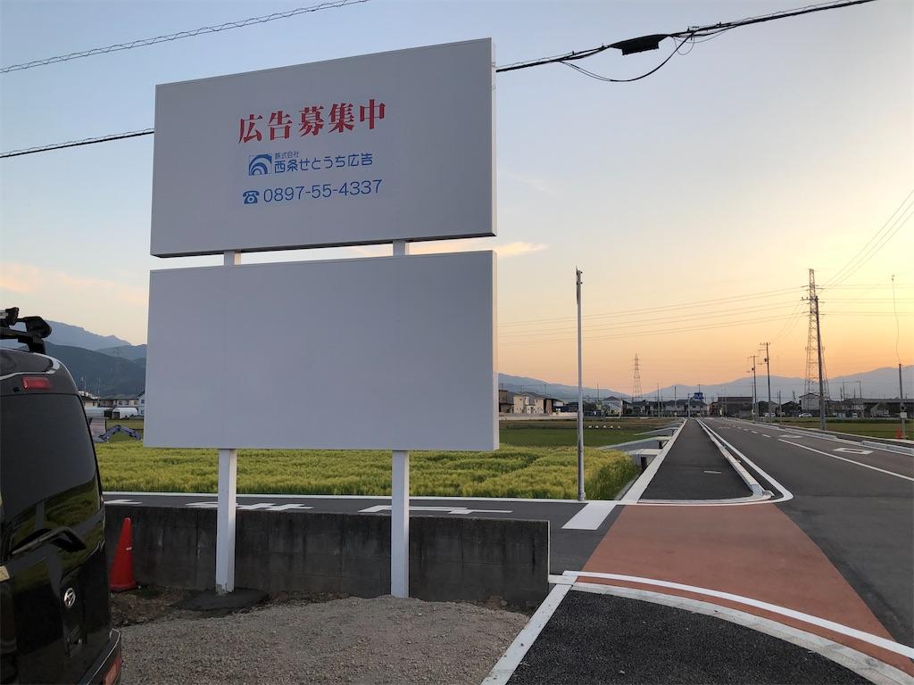 f:id:masanori-kato1972:20210421211114j:image