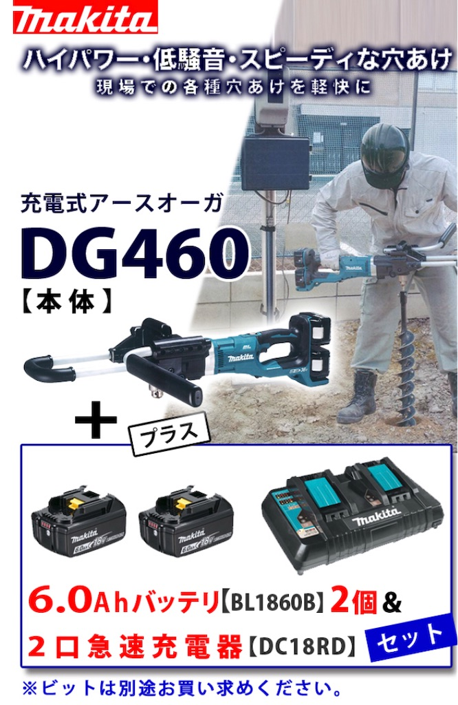 f:id:masanori-kato1972:20210421211801j:image