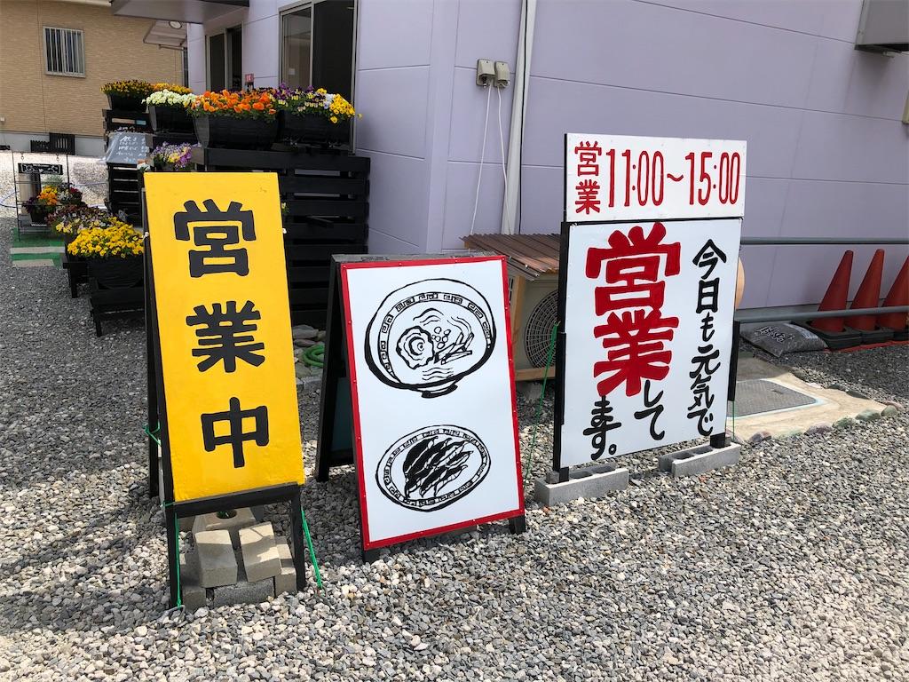 f:id:masanori-kato1972:20210423204533j:image