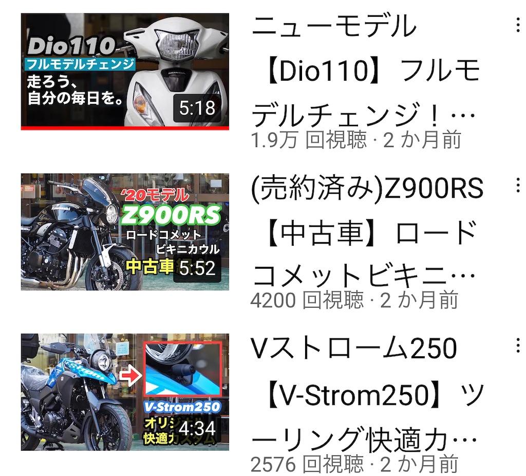 f:id:masanori-kato1972:20210501215705j:image