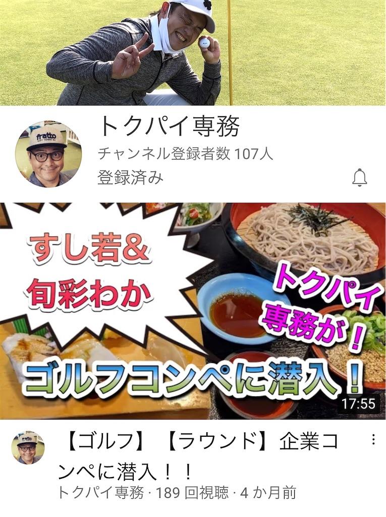 f:id:masanori-kato1972:20210501220623j:image