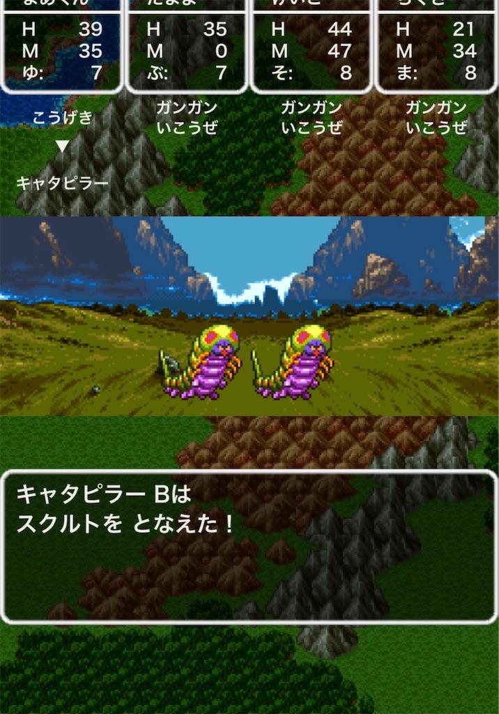f:id:masanori-kato1972:20210505163127j:image