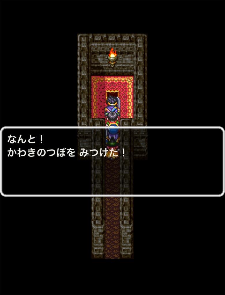 f:id:masanori-kato1972:20210505232347j:image