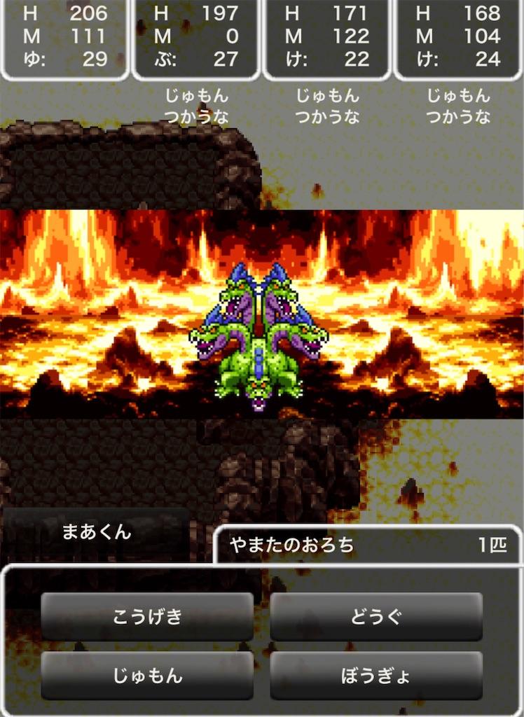 f:id:masanori-kato1972:20210508224331j:image