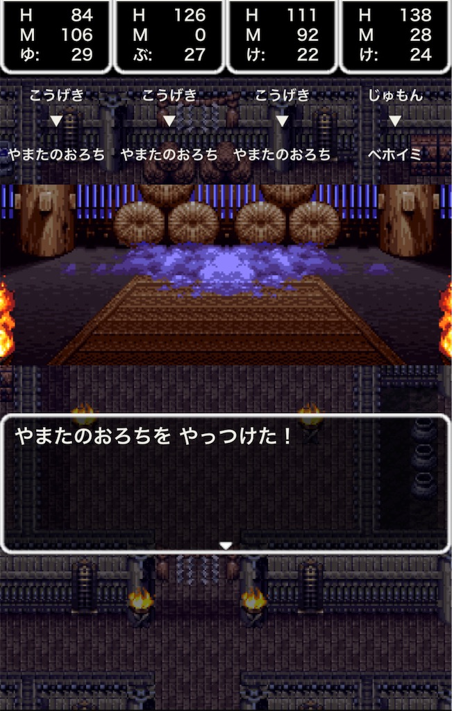 f:id:masanori-kato1972:20210508224604j:image