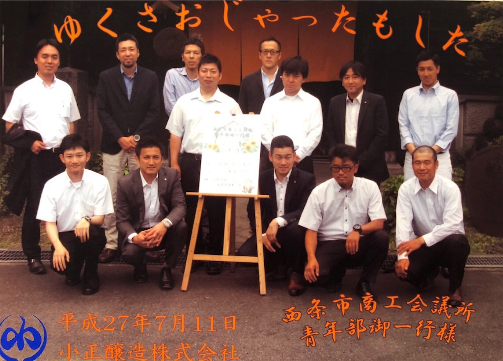 f:id:masanori-kato1972:20210512200704j:image