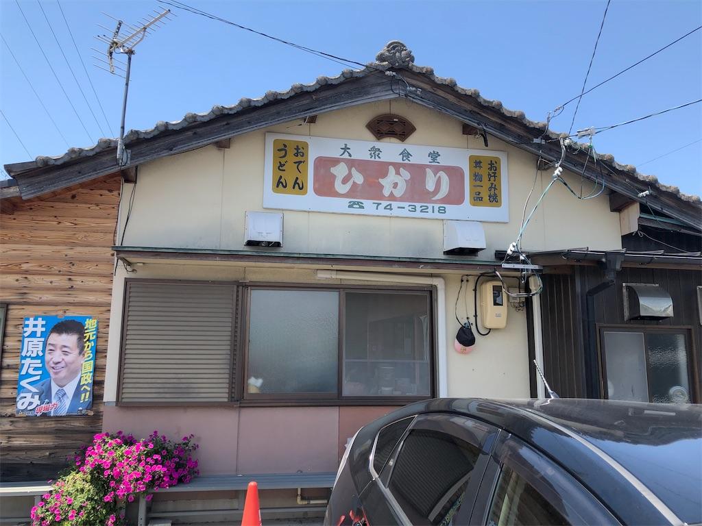 f:id:masanori-kato1972:20210529213606j:image