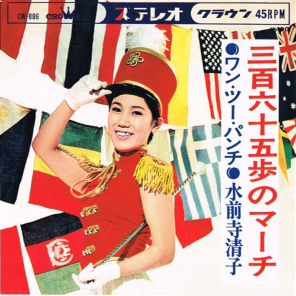 f:id:masanori-kato1972:20210530212045j:image