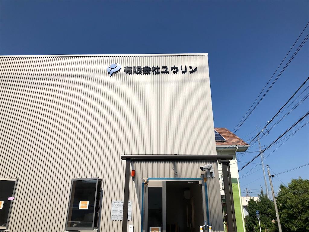 f:id:masanori-kato1972:20210531193908j:image