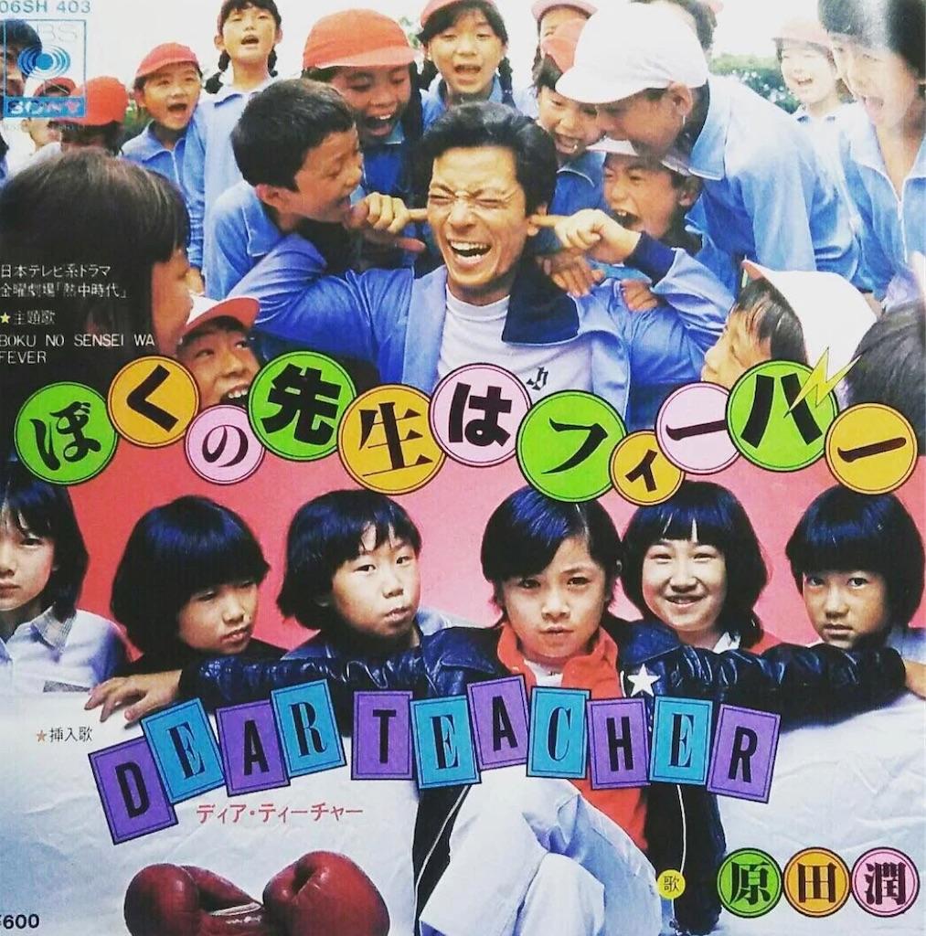 f:id:masanori-kato1972:20210604210304j:image