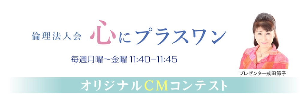 f:id:masanori-kato1972:20210607152715j:image