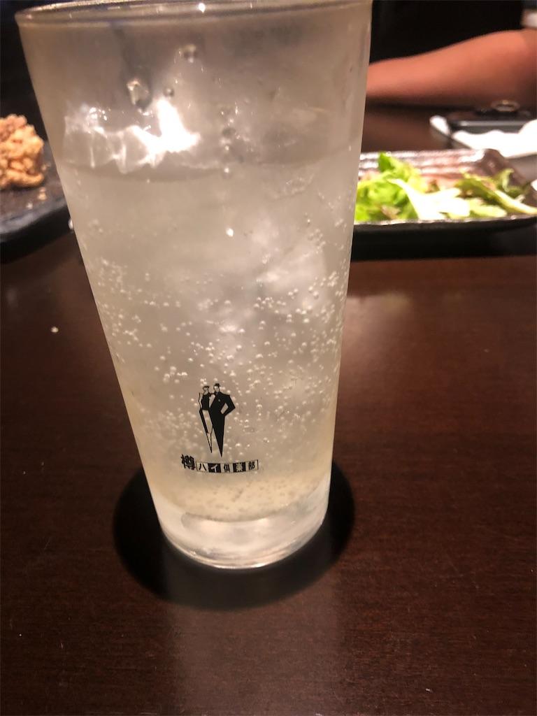 f:id:masanori-kato1972:20210610212850j:image