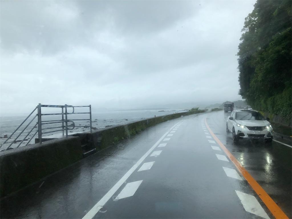 f:id:masanori-kato1972:20210618233619j:image