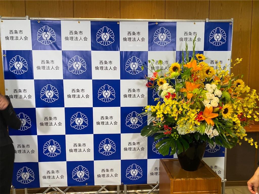 f:id:masanori-kato1972:20210626204859j:image