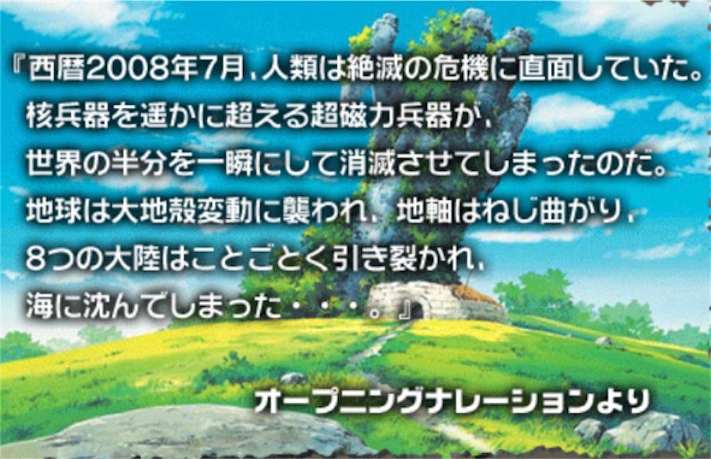 f:id:masanori-kato1972:20210628200757j:image