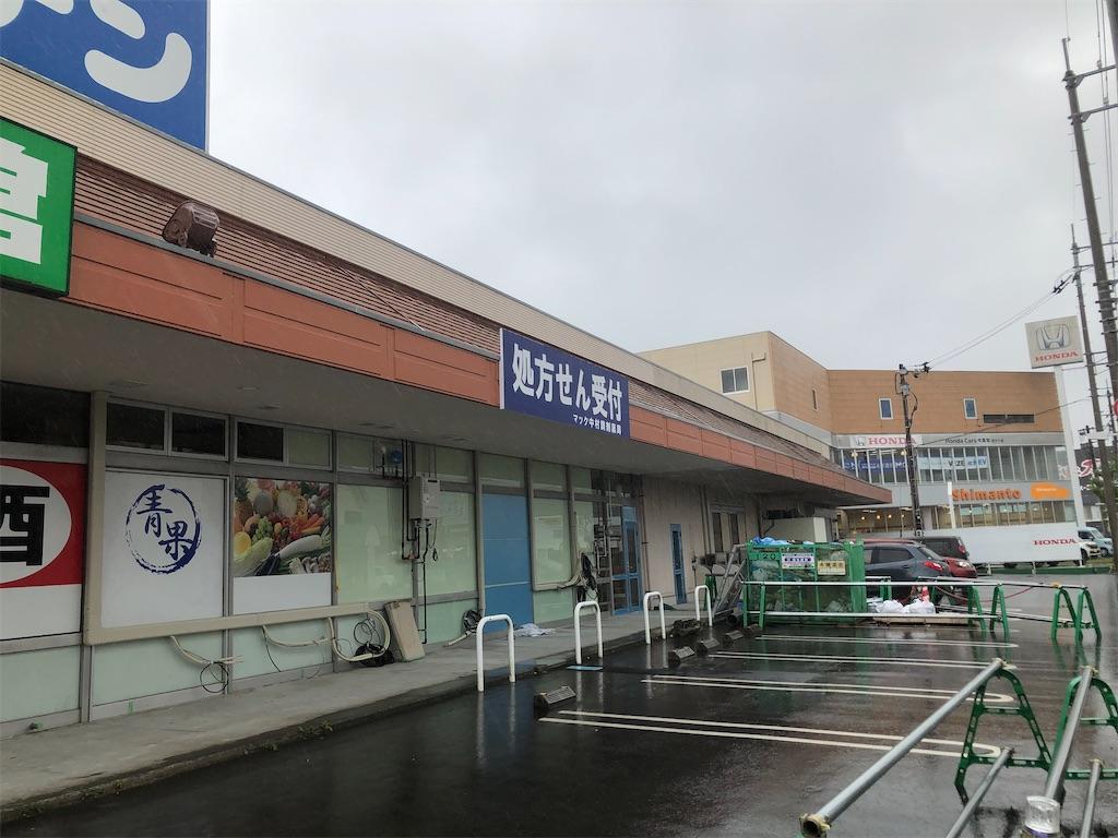 f:id:masanori-kato1972:20210630190248j:image