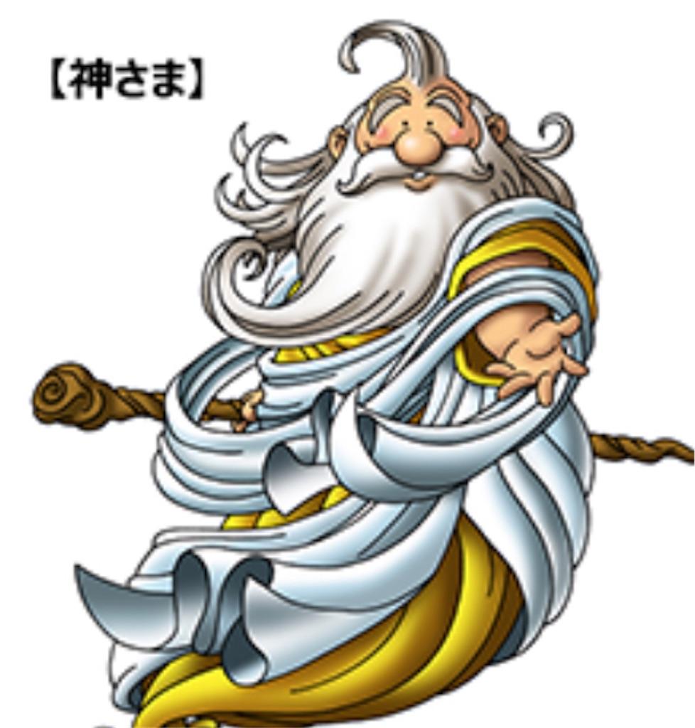 f:id:masanori-kato1972:20210702201143j:image
