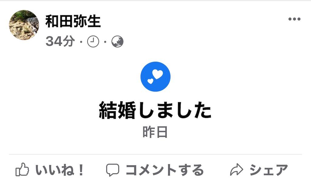 f:id:masanori-kato1972:20210707000515j:image