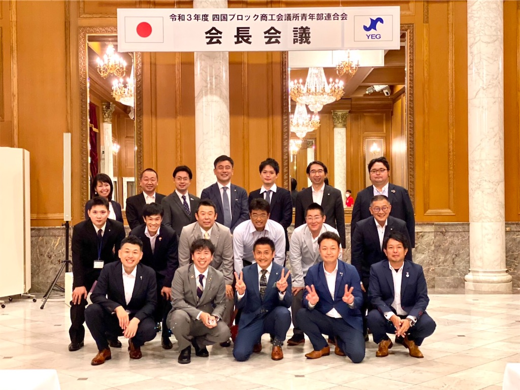 f:id:masanori-kato1972:20210711071816j:image