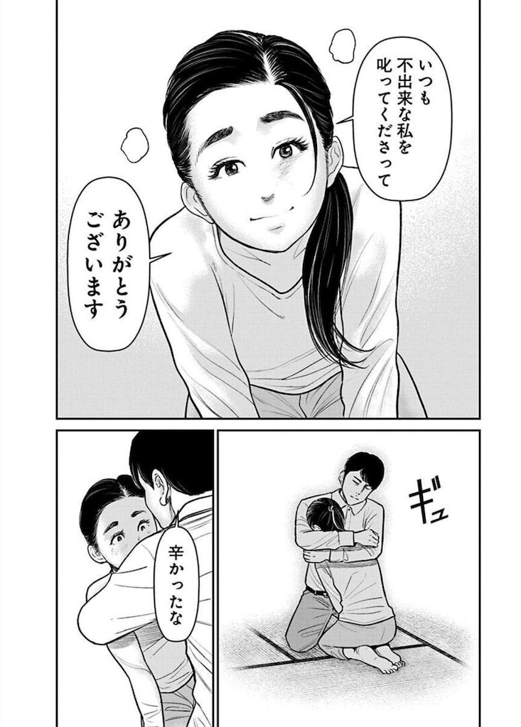 f:id:masanori-kato1972:20210713231753j:image